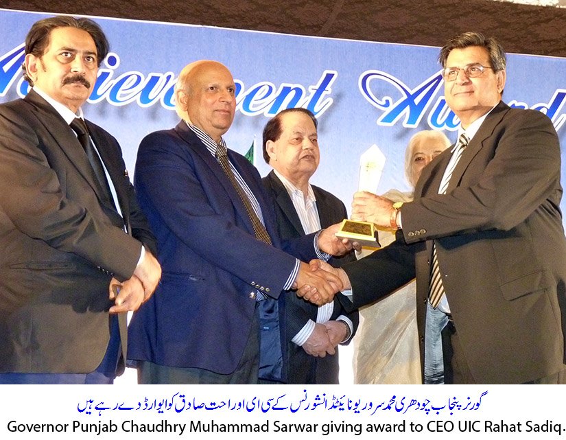 governor-award-picture